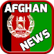 Afghanistan News by erikapps