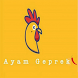 Ayam Geprek Batam