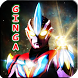 Best Ultraman Ginga Guide by Seven Hills Studio inc