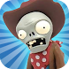 Guide Plants vs Zombies 2 by LandHannah