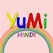 YuMi Hindi