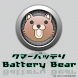 Sleepy Battery Bear by droider01