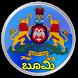 ಕರ್ನಾಟಕ ಭೂಮಿ - Karnataka Land Records by Rock apps