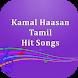 Kamal Haasan Tamil Hit Songs