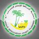 جمعية كشافة الامام الحسين by MaramHost