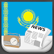 Kazakhstan Radio News by Greatest Andro Apps