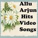 Allu Arjun Hits Video Songs by HITSAPPSINDIA