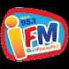 iFM Iloilo 95.1 Mhz by AMFM Philippines