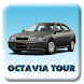 Repair Skoda Octavia Tour