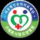구례효사랑 자위소방대 by (주)디유