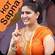 Sapna Choudhary Dance Video Songs (Sapna Dancer) by Kishan Nathwani99