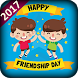 Friendship Day Images, Wallpaper, Stickers by Marvella Media