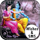 Ram Navami Wishes-SMS by Angle Wishes
