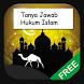 Tanya Jawab Hukum Islam by Santri Labs