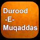 Durood e Muqaddas
