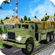US Army Real Driver:Offroad Transportation Duty