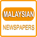 Malaysia News papers by appityy