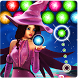 Mystery Bubbles by Fun Arcade Games