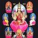 Ashta Lakshmi Stotram Videos