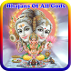 Bhajans Of All Gods Audio by Shield Apps