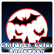 Children Color Halloween Free by Illyrium
