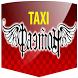 Заказать Такси by Faeton