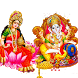 Lakshmi Ganesh Stotra by Vijay Prince