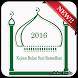 Kajian Bulan Suci Ramadhan by Arba_Studio