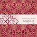 التقويم العربي الاسلامي 2017 by Extra App