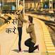 Flirting Tips And Ideas by Bahabahati