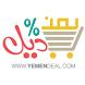 Yemen Deal - متجر يمن ديل