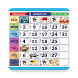 Malaysia 2018 Holiday Calendar by CKChong