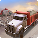 New York Construction Simulator PRO by TrimcoGames