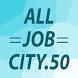 Работа в Московской области by All Job City