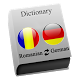 German - Romanian