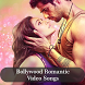 Bollywood Romantic Video Song by Gaana Gunguna