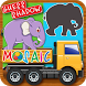 Animated Puzzles Guess shadow by booktouch