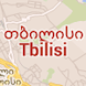 Tbilisi City Guide by trApp