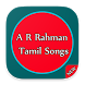 A R Rahman Tamil Songs by dillfsedl75