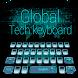 neon blue matrix keyboard geek vr time by Keyboard Theme Factory