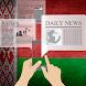 Belarus news by iMark Company