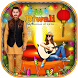 Diwali Photo Editor by Solitude Prank Suit