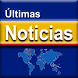 Últimas Noticias by Muycomercial.com