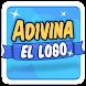 Adivina el Logo by Caiman Apps