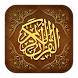 The Holy Quran Listening by Adu Mobile Solution