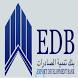 EDB Mobile