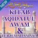 Kitab Aqidatul Awam dan Terjemahannya by Ghanz Apps