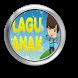 Lagu Anak Indonesia Terlengkap by meja musik