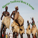Nigerian Traditional Music by Bell Weather