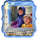 Islamic Photo Frames by PhotoFrames